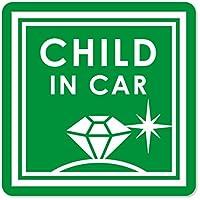 imoninn CHILD in car ステッカー 【マグネットタイプ】 No.26 ダイアモンド (緑色)