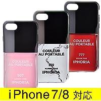 IPHORIA(アイフォリア) Mirror Case Orange Pink Iced-L I PHONE 7ケース アイフォン7ケース スマホケース 14051 0001 [並行輸入品]