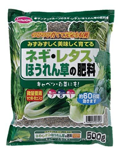 サンアンドホープ ネギ・レタス・ほうれん草の肥料 500g