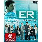 ER緊急救命室〈イレブン〉セット2 [DVD]