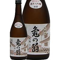 清泉 亀の翁 純米大吟醸 秘蔵酒(5年) 720ml