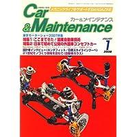 Car&Maintenance (カーアンドメインテナンス) 2008年 01月号 [雑誌]