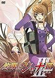 灼眼のシャナII 第III巻 [DVD]