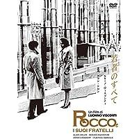 Amazon.co.jp: レナート・サルヴ...