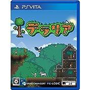 テラリア - PS Vita