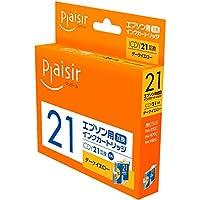 プレジール 互換インクカートリッジ EPSON ダークイエロー ICDY21 PLE-E21DY