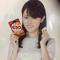 深田恭子 グリコビスコ もうひとがんばり キャンペーン A4 クリアファイル