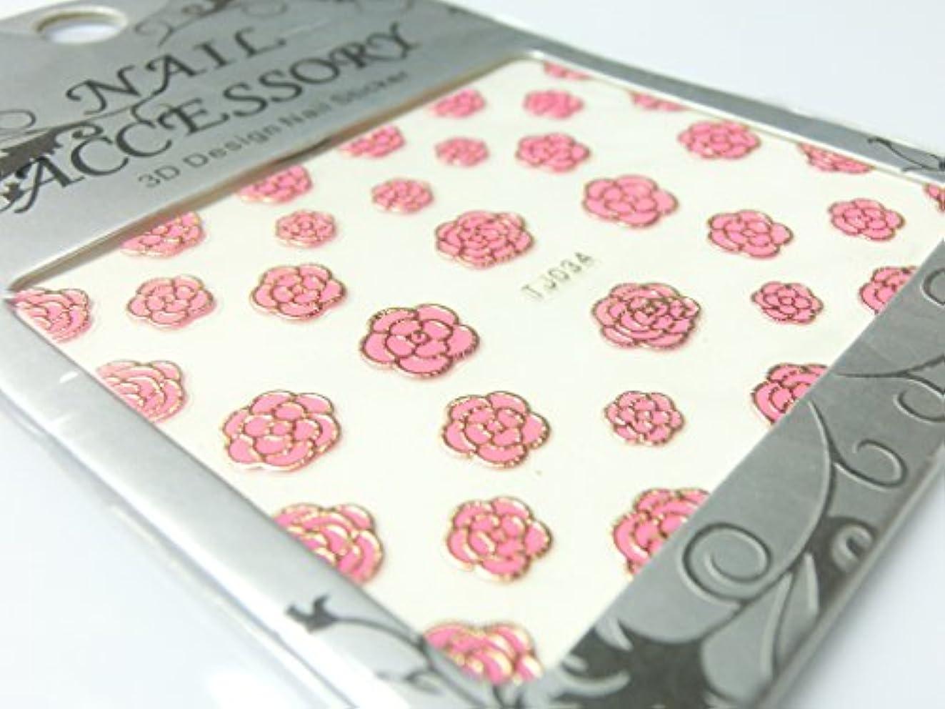 助けになる重なる浴【ラインストーン77】 ネイルシール カメリア (ピンクゴールド)