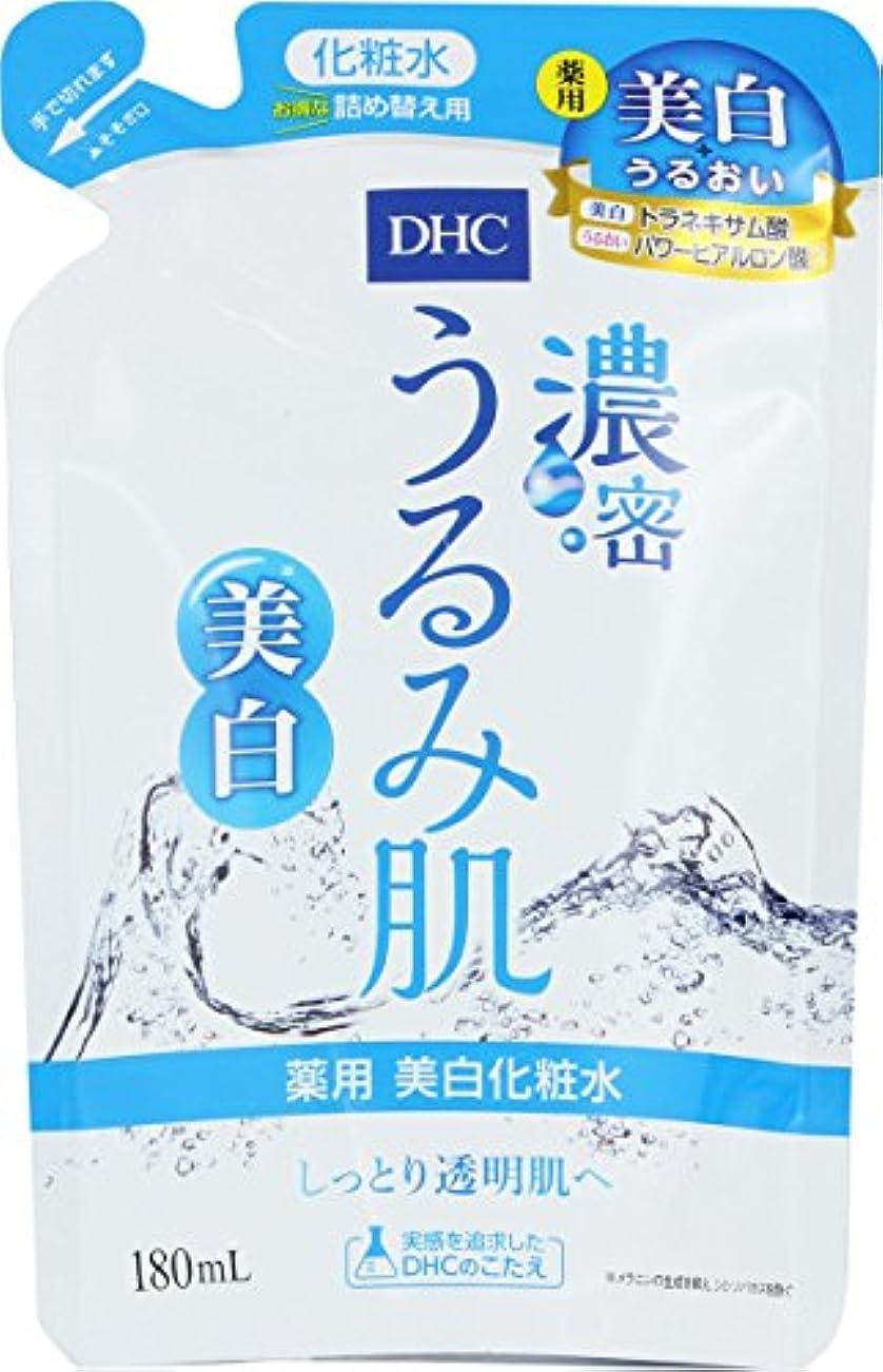 に付けるアカデミックのどDHC 濃密うるみ肌 薬用美白化粧水 詰め替え 180ML(医薬部外品)