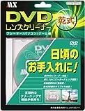 DVDレンズクリーナー乾式MDVD-LCD