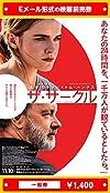 『ザ・サークル』映画前売券(一般券)(ムビチケEメール送付タイプ)