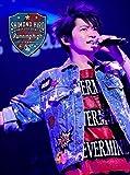 下野 紘Birthday Live Event2017-Running High- DVD
