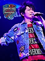 下野 紘 バースデーライヴイベント2017~Running High~ [DVD]
