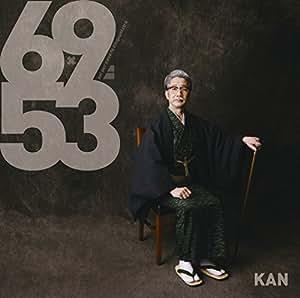 6 × 9 = 53(DVD付)