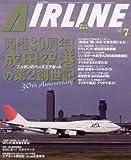 AIRLINE (エアライン) 2008年 07月号 [雑誌] 画像