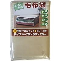 日本クリンテック 毛布袋 (不織布?透明窓)