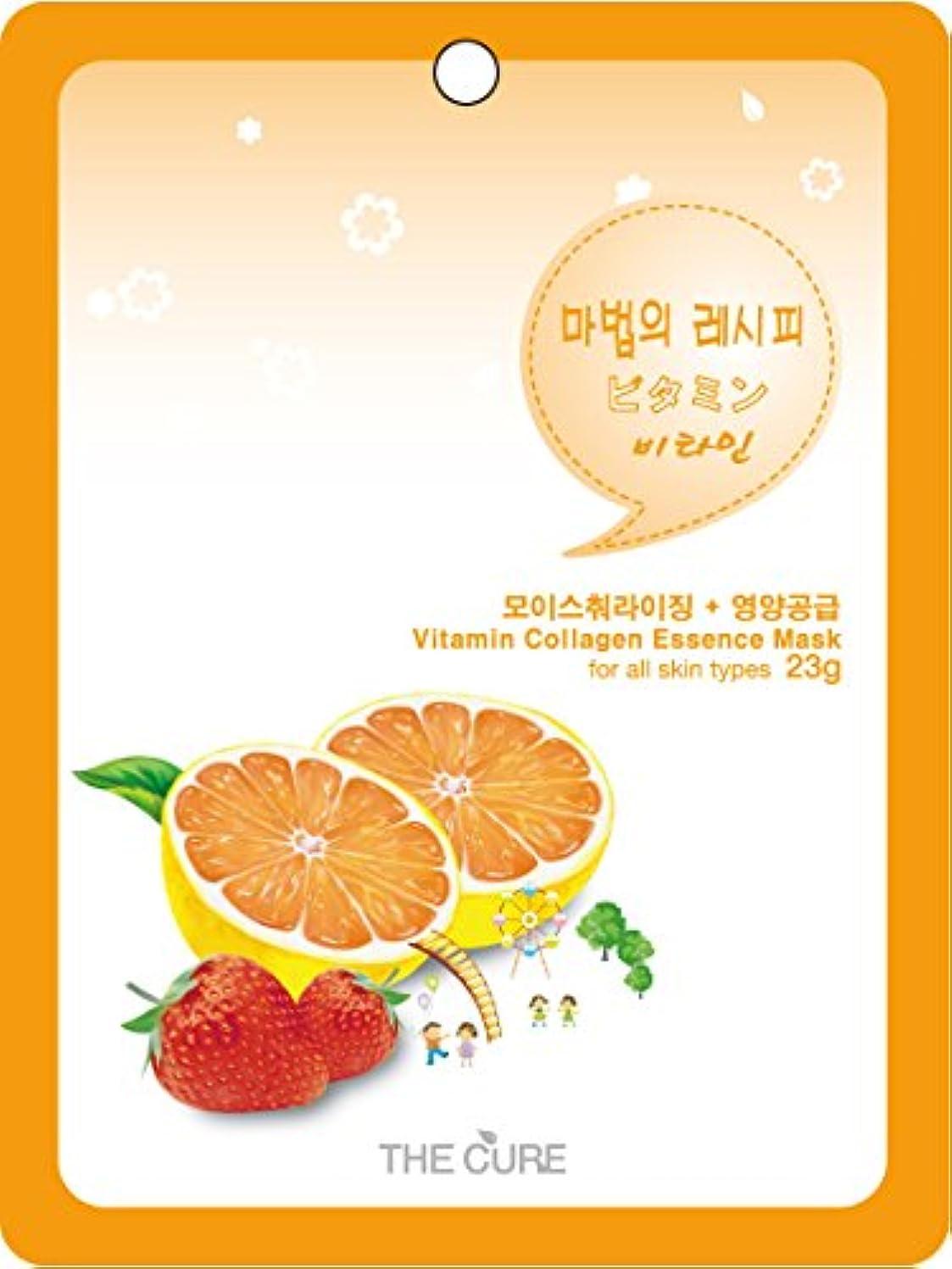 噛むパワー売るビタミン コラーゲン エッセンス マスク THE CURE シート パック 100枚セット 韓国 コスメ 乾燥肌 オイリー肌 混合肌