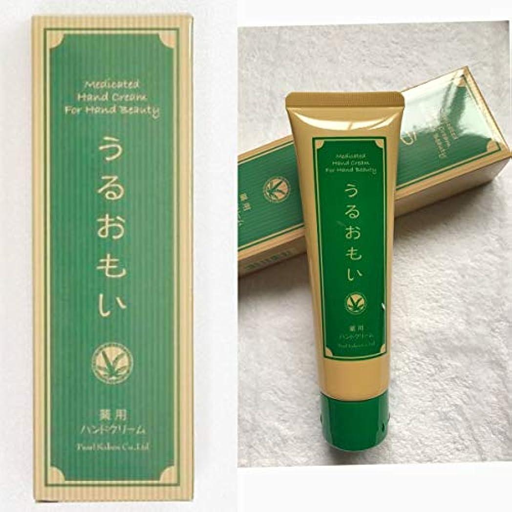 ラッドヤードキップリング木製ロッド送料無料!4本セット売り 薬用???????? うるおもい 80g(mimilife shop)
