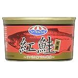 シーマルシェ 紅鮭水煮(アラスカ産) 213g
