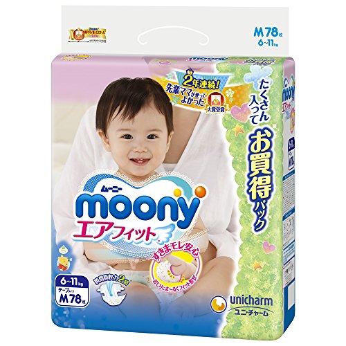 ムーニー テープ M (6~11kg)7...