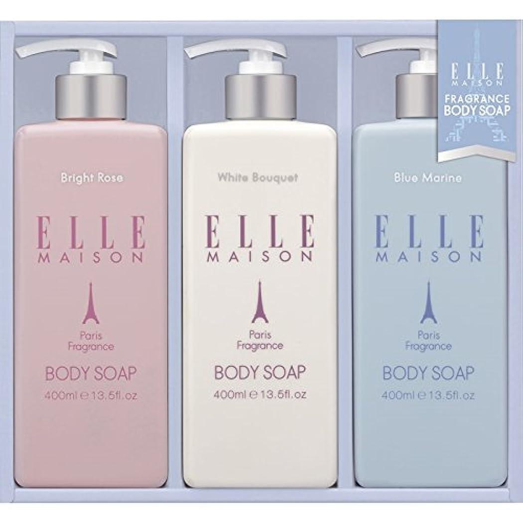なのでチャンバー会うELLE MAISON ボディソープギフト EBS-15 【保湿 いい匂い うるおい 液体 しっとり 良い香り やさしい 女性 贅沢 全身 美肌 詰め合わせ お風呂 バスタイム 洗う 美容】