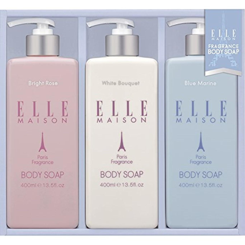 滑る定刻相対的ELLE MAISON ボディソープギフト EBS-15 【保湿 いい匂い うるおい 液体 しっとり 良い香り やさしい 女性 贅沢 全身 美肌 詰め合わせ お風呂 バスタイム 洗う 美容】