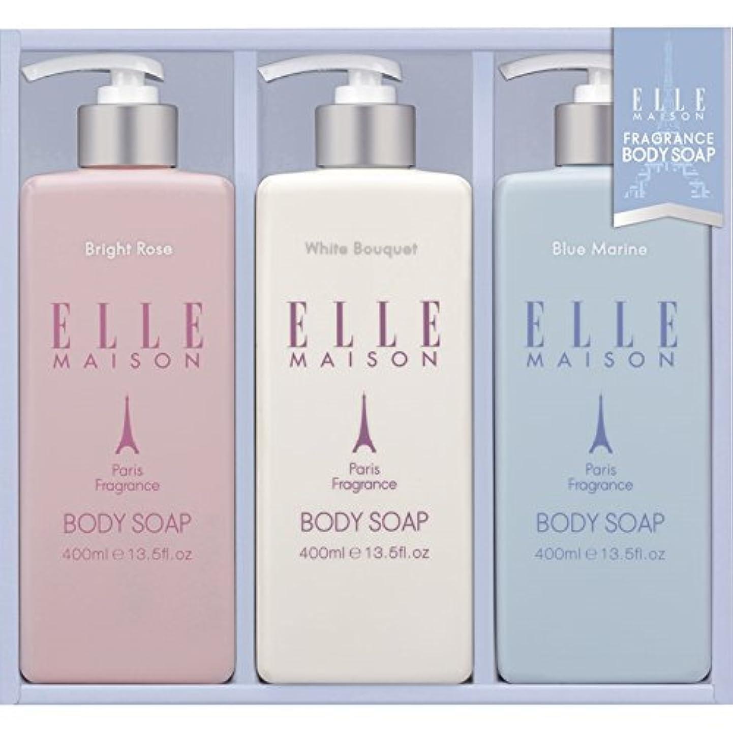 番号聖域今日ELLE MAISON ボディソープギフト EBS-15 【保湿 いい匂い うるおい 液体 しっとり 良い香り やさしい 女性 贅沢 全身 美肌 詰め合わせ お風呂 バスタイム 洗う 美容】