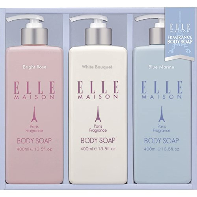 ELLE MAISON ボディソープギフト EBS-15 【保湿 いい匂い うるおい 液体 しっとり 良い香り やさしい 女性 贅沢 全身 美肌 詰め合わせ お風呂 バスタイム 洗う 美容】