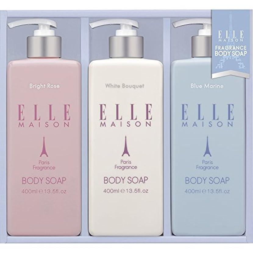 許す不愉快に会社ELLE MAISON ボディソープギフト EBS-15 【保湿 いい匂い うるおい 液体 しっとり 良い香り やさしい 女性 贅沢 全身 美肌 詰め合わせ お風呂 バスタイム 洗う 美容】