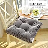 Outdoor Confortable Pad Upholstery Garden Lounger Kitchen Chair Cushion Pads-M A