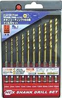 CUSTOM KOBO 10本組六角軸HSS鋼チタンドリル刃セット 13-722 820301