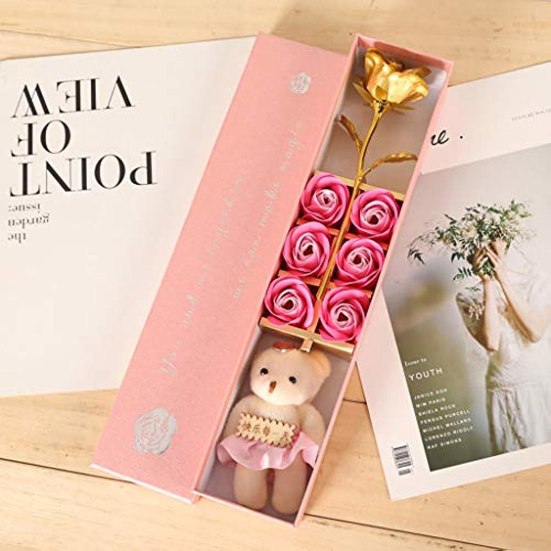 端末地元蓮【ゴールデンローズギフトボックス】6石鹸のバラの花/せっけんの花/かわいいバラ/素敵な女の子/ママへのユニークな贈り物/誕生日/母の日/記念日/バレンタインデー/卒業プレゼント/あなたが愛した人のための女性 (ピンク)