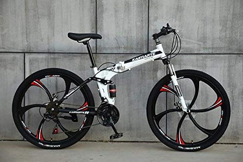 推進、動かす第九暫定のメンズウォメのためのマウンテン自転車、折り畳み式スポーツ/マウンテンバイクアウトドア24/26インチ6カッターホイール、21/24/27スピード、ホワイト