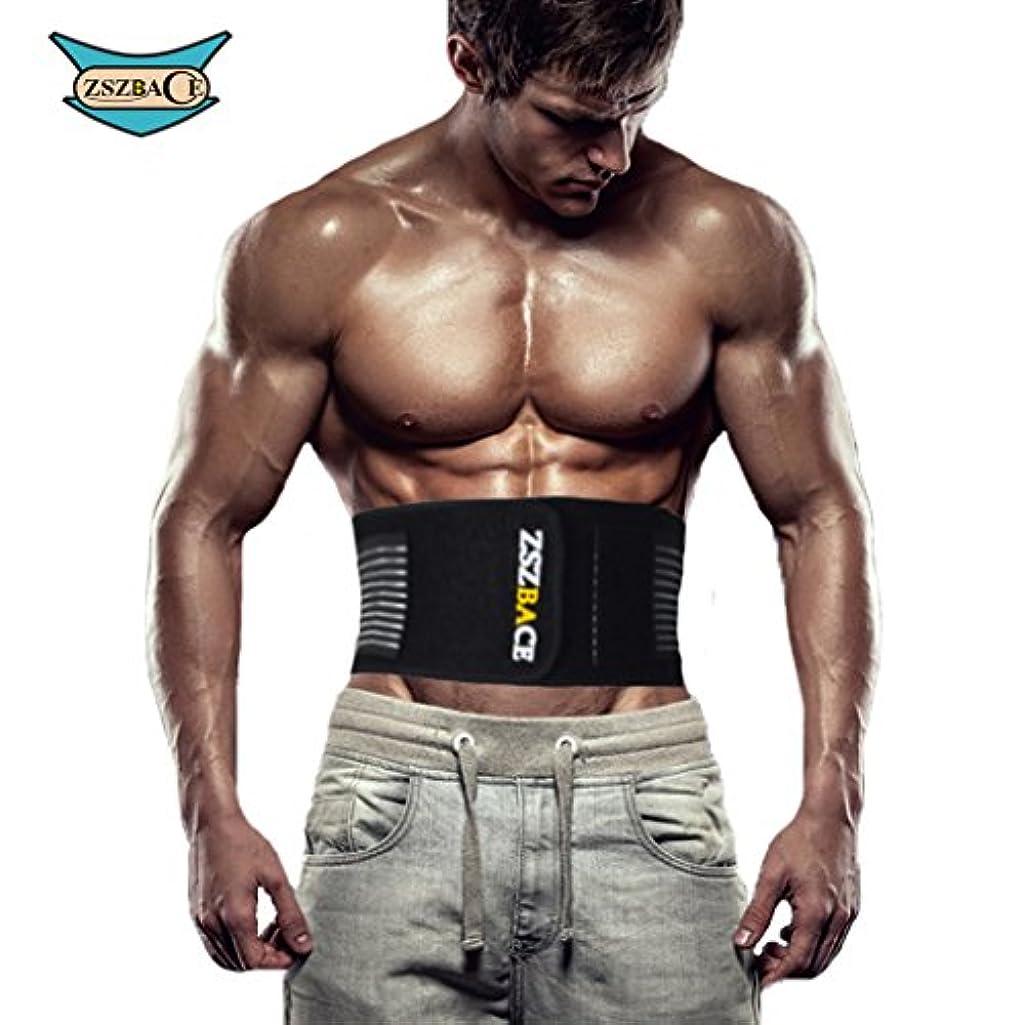 骨盤補正ベルト 重量挙げ腰サポーター 腹巻でシェイプアップ 腰痛ベルト コルセット 腰サポーター 腰椎固定や保護 (S/M=70cm-90cm)