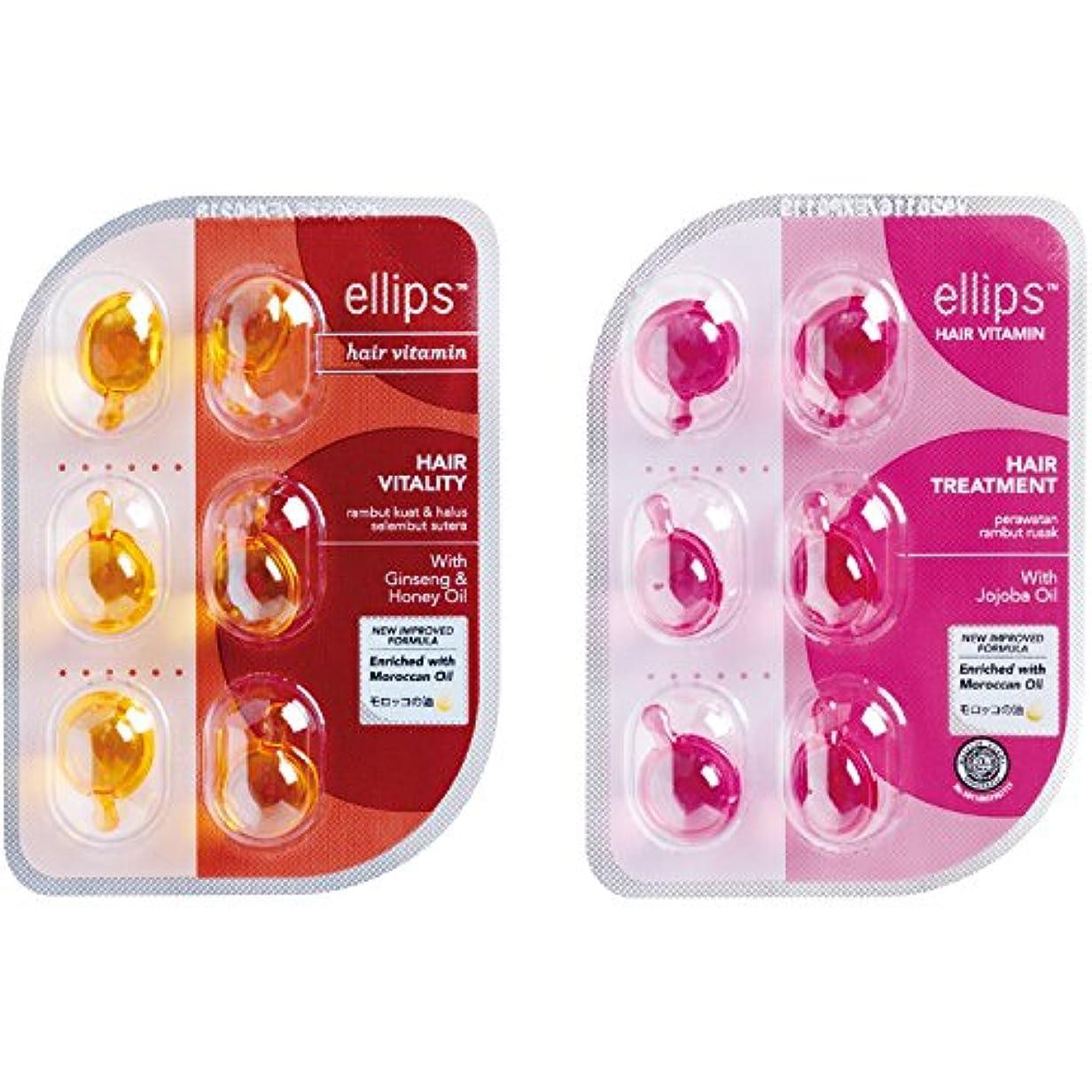 整然としたレタッチ素晴らしさ[ym] エリップス Ellips ヘアビタミン 6粒入り シートタイプ 洗い流さない トリートメント (2シート(12粒), ダメージヘア用セット)