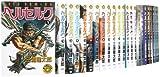 ベルセルク コミック 1-36巻 セット (Jets comics)