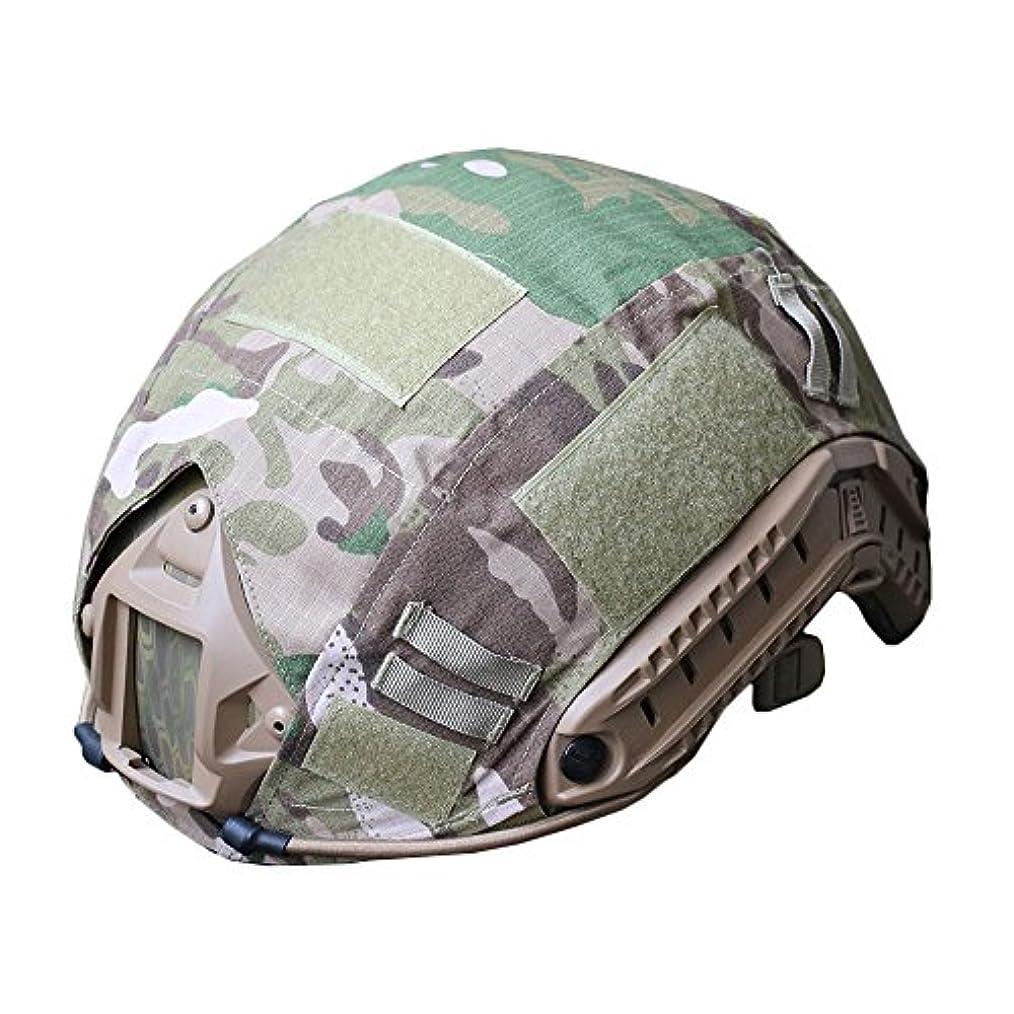 短命遊びますはっきりしないBeautyrain 1Pc 戦術ヘルメットカバーシェード カモフラージュ偽装狩り アウトドアスポーツのアクティビティジャングル