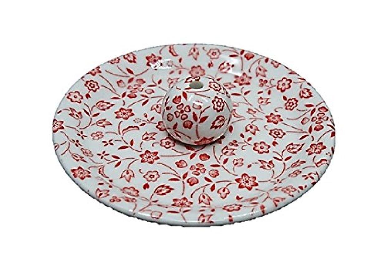 吐き出すダメージビート9-20 赤小花 9cm香皿 お香立て お香たて 陶器 日本製 製造?直売品