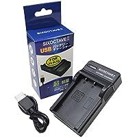 str BLS-1 BLS-5 BLS-50 バッテリーチャージャー USB充電器 BCS-1 BCS-5 オリンパス E-M10 Mark II/E-M10 Mark III/Stylus 1/ E-410 E-400 E-420 E-620 E-P1 E-P2 E-P3 E-PL3 E-PM1 E-PL1s E-PL6 E-PL7 E-PL8 E-PL1s E-PL2 E-PL5 等