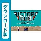 ビクトリーラン [WiiUで遊べるPCエンジンソフト][オンラインコード]