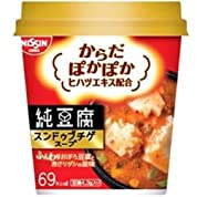 日清 純豆腐 からだぽかぽかスンドゥブチゲスープ 17.2g×6個