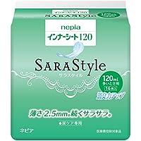ネピア インナーシート120 SARAStyle (サラスタイル) 120ml 多い時用 16枚 【軽い尿モレの方】