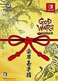 GOD WARS 日本神話大戦 豪華玉手箱 [数量限定版] [Nintendo Switch] 製品画像