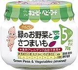 キユーピー ベビーフード 緑のお野菜とさつまいも(うらごし) 70g×12個