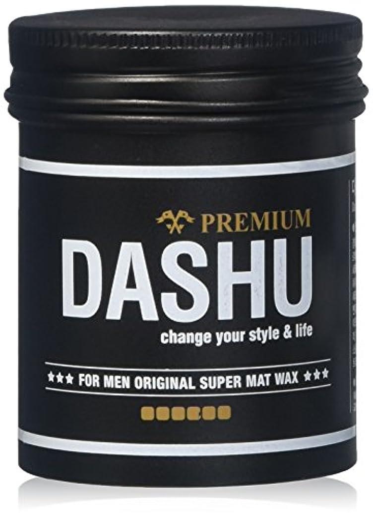 密度ナラーバー勧める[DASHU] ダシュ For Men男性用 オリジナルプレミアムスーパーマットワックス Original Premium Super Mat Wax 100ml / 韓国製 . 韓国直送品