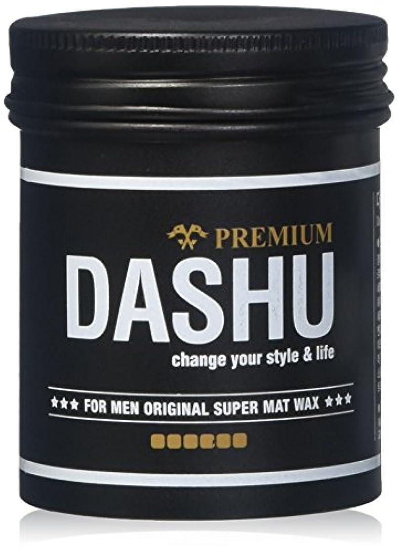 大通り人気惑星[DASHU] ダシュ For Men男性用 オリジナルプレミアムスーパーマットワックス Original Premium Super Mat Wax 100ml / 韓国製 . 韓国直送品
