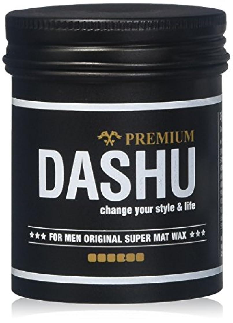 頑固なディスク失効[DASHU] ダシュ For Men男性用 オリジナルプレミアムスーパーマットワックス Original Premium Super Mat Wax 100ml / 韓国製 . 韓国直送品