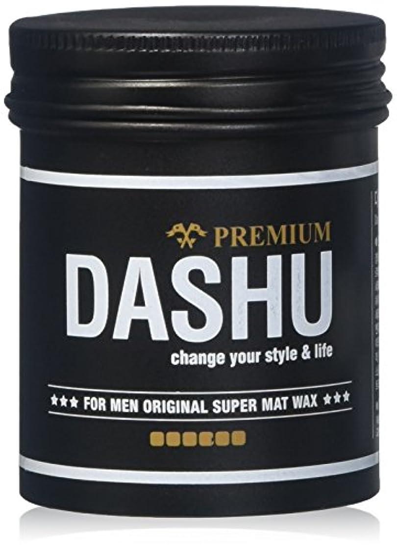 死ぬソフトウェア精査する[DASHU] ダシュ For Men男性用 オリジナルプレミアムスーパーマットワックス Original Premium Super Mat Wax 100ml / 韓国製 . 韓国直送品