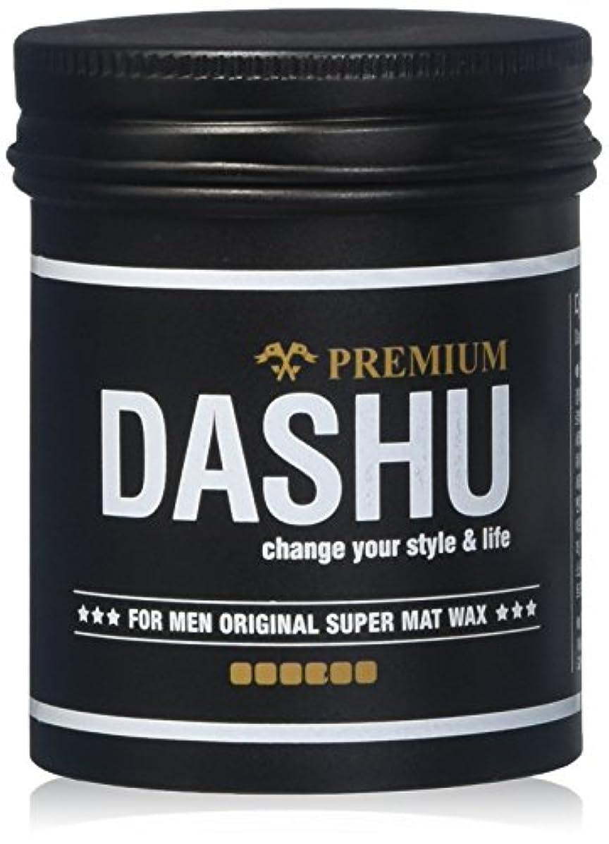 麻痺させる汚れた匿名[DASHU] ダシュ For Men男性用 オリジナルプレミアムスーパーマットワックス Original Premium Super Mat Wax 100ml / 韓国製 . 韓国直送品