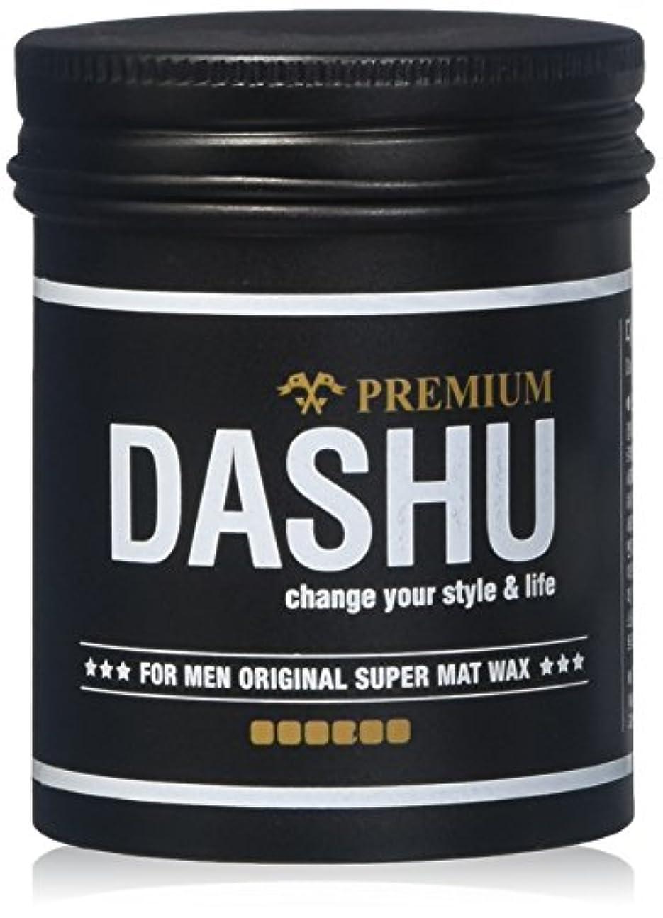 パックファンブルシーズン[DASHU] ダシュ For Men男性用 オリジナルプレミアムスーパーマットワックス Original Premium Super Mat Wax 100ml / 韓国製 . 韓国直送品